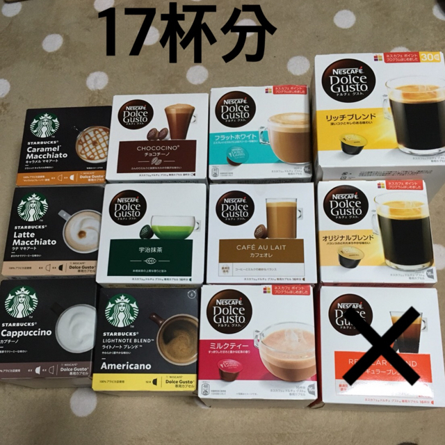 Starbucks Coffee(スターバックスコーヒー)のドルチェ グスト カプセル 11種類 ネスレ 食品/飲料/酒の飲料(コーヒー)の商品写真