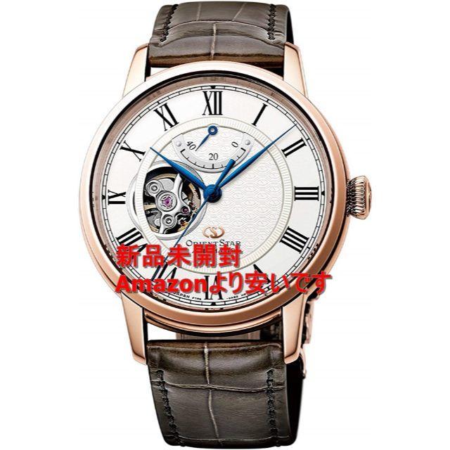 ORIENT - ⑦腕時計 オリエントスター セミスケルトン 機械式 自動巻(手巻付) ホワイトの通販