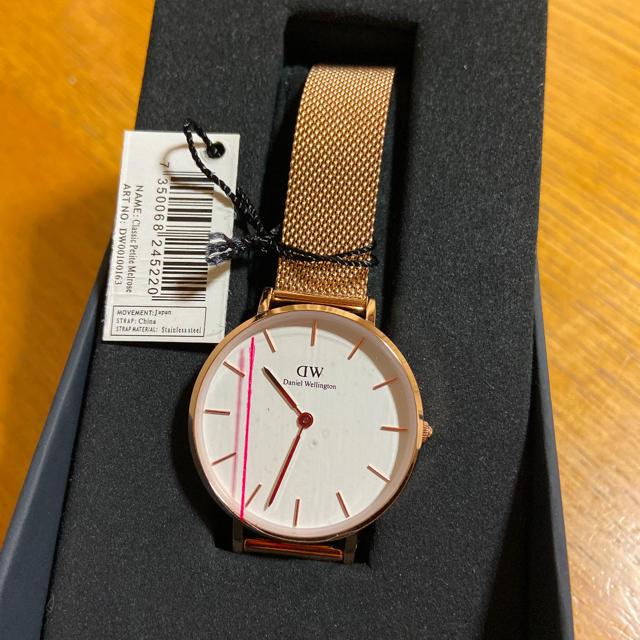 Daniel Wellington - ダニエルウェリントン 時計 正規品 32ミリ 白 Petite Mel roseの通販
