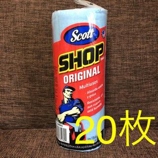 コストコ(コストコ)の スコットショップタオル 20枚(メンテナンス用品)