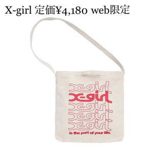 エックスガール(X-girl)の【値段交渉可】エックスガール X-girl ロゴ ショルダーバッグ トート (ショルダーバッグ)