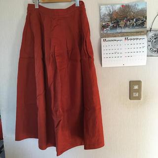 スタディオクリップ(STUDIO CLIP)の新品*studio CLIP*フレンチリネンマキシタックスカート(ロングスカート)