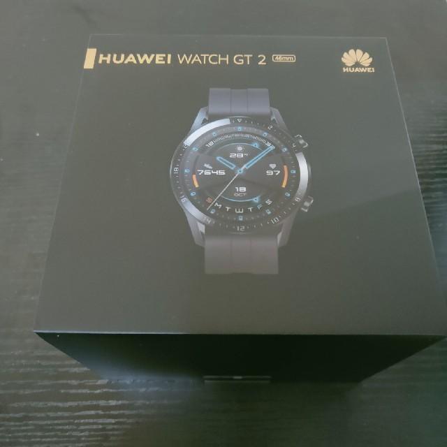 【新品未開封】Huawei Watch GT2 46mm ブラックの通販