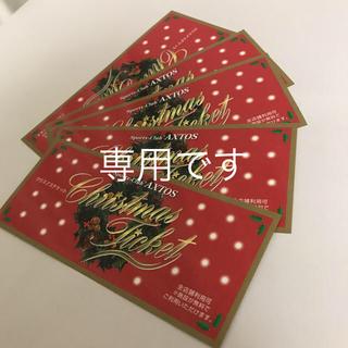 アクトススポーツクラブ チケット15枚(その他)