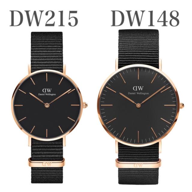 Daniel Wellington - ペアSET【40㎜+32㎜】ダニエルウェリントン腕時計〈DW148+DW215〉の通販