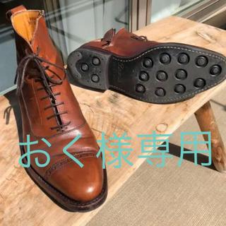 ユナイテッドアローズ(UNITED ARROWS)のジャランスリウァヤ ストレートチップ ブーツ ダイナイトソール アローズ(ブーツ)