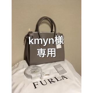 フルラ(Furla)の【新品未使用】Furla フルラ トートバッグ レディース 942238(トートバッグ)