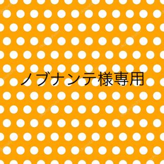 SALE!!【文庫本】ゴムバンド栞付ブックカバー★ふくろう★イエロー 和(ブックカバー)