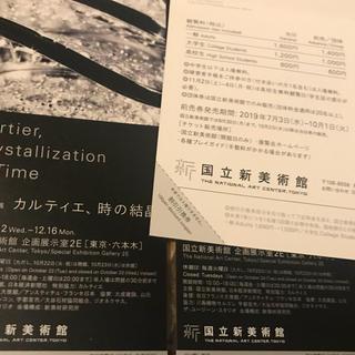 カルティエ(Cartier)の企画展  カルティエ、時の結晶(美術館/博物館)