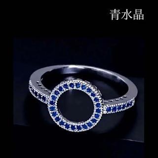 【11号:1点限】集中力を届ける青水晶SV925 Circle ring リング(リング(指輪))
