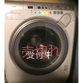 東芝TOSHIBAドラム乾燥洗濯機