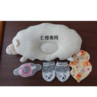 コムサイズム(COMME CA ISM)のベビー枕・靴下・歯がためセット(その他)