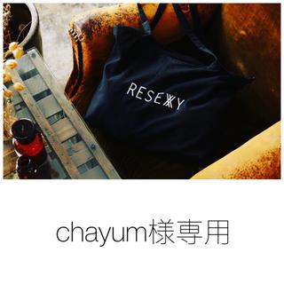 リゼクシー(RESEXXY)のchayum様専用(ミニワンピース)