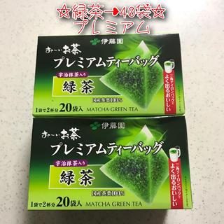 伊藤園 - 伊藤園おーいお茶 緑茶プレミアムティーバッグ・40袋✨