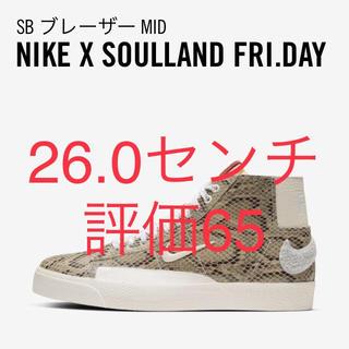 ナイキ(NIKE)のNIKE X SOULLAND FRI.DAY26.0センチ(スニーカー)