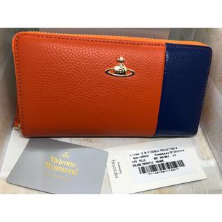 ヴィヴィアンウエストウッド(Vivienne Westwood)のヴィヴィアン ウエストウッド オレンジ レザー 長財布 新品未使用(財布)