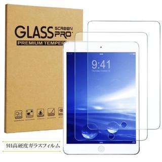 iPad9.7 高硬度9H ガラスフィルム 保護フィルム エアーフリー 簡単施工