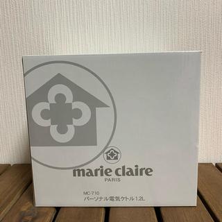 マリクレール(Marie Claire)の【新品】marie claire 電子ケトル 1.2L(電気ケトル)