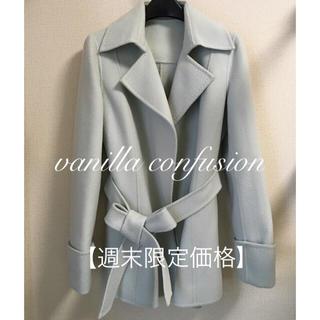 【 週末限定価格・新品未使用 】vanilla  confusion・コート