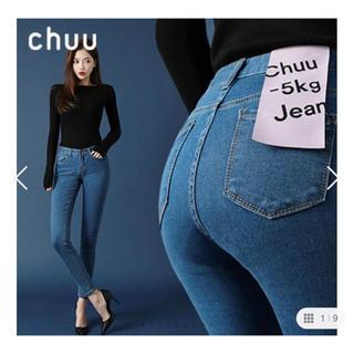 チュー(CHU XXX)のchuu -5kgジーンズ(デニム/ジーンズ)