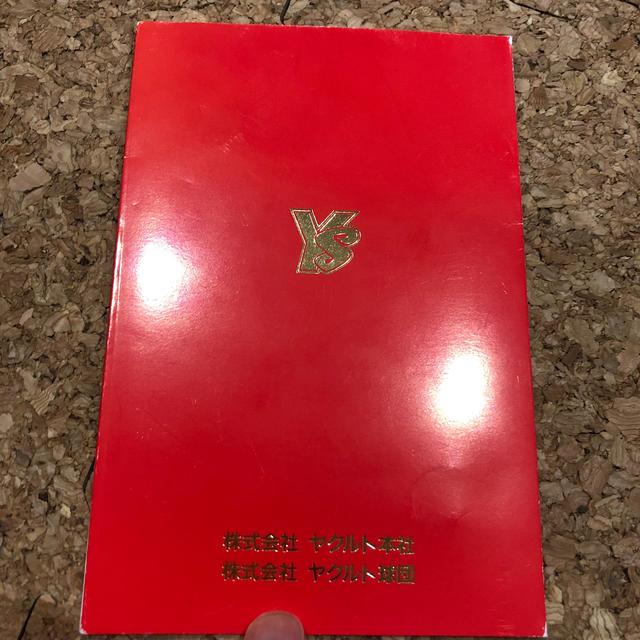 東京ヤクルトスワローズ(トウキョウヤクルトスワローズ)のヤクルトスワローズ 2年ぶり4回目の優勝記念 スポーツ/アウトドアの野球(記念品/関連グッズ)の商品写真