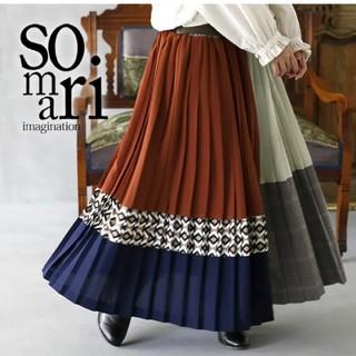 オシャレウォーカー somari 異素材MIXプリーツスカート(ロングスカート)
