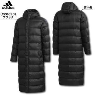 adidas - 定価23000円!アディダス ベンチコート  S