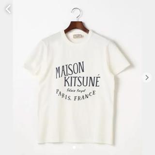メゾンキツネ(MAISON KITSUNE')のメゾンキツネ 白Tシャツ(Tシャツ(半袖/袖なし))
