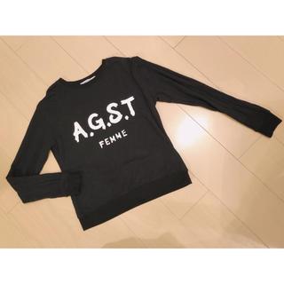 アグノスト(AGNOST)の【AGNOST】アグノスト スウェット ロゴトレーナー   (トレーナー/スウェット)
