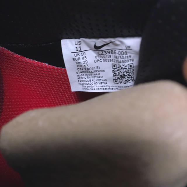NIKE(ナイキ)のNIKE AIR FORCE 1 FRGMT CLOT POP BY JUN メンズの靴/シューズ(スニーカー)の商品写真