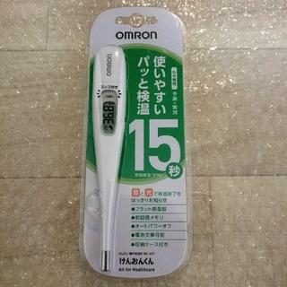オムロン(OMRON)のオムロン 体温計(日用品/生活雑貨)