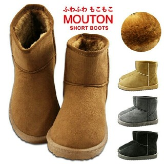 新品送料無料♪つま先まで暖かムートン系ショートブーツ(ブーツ)