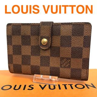 LOUIS VUITTON - LOUIS VUITTON ルイヴィトン お財布 二つ折り財布 ダミエ がま口