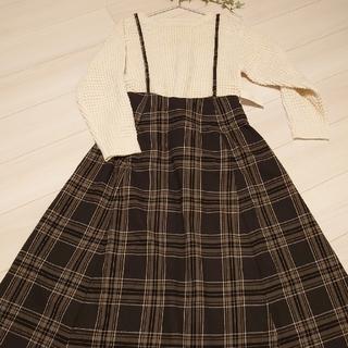 サマンサモスモス(SM2)の新品 スカート(ロングスカート)