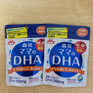 森永乳業 - 森永 ママのDHA