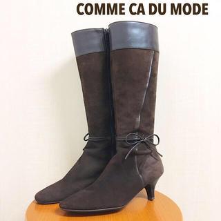 コムサデモード(COMME CA DU MODE)のコムサデモード スエード ブーツ ダークブラウン リボン(ブーツ)