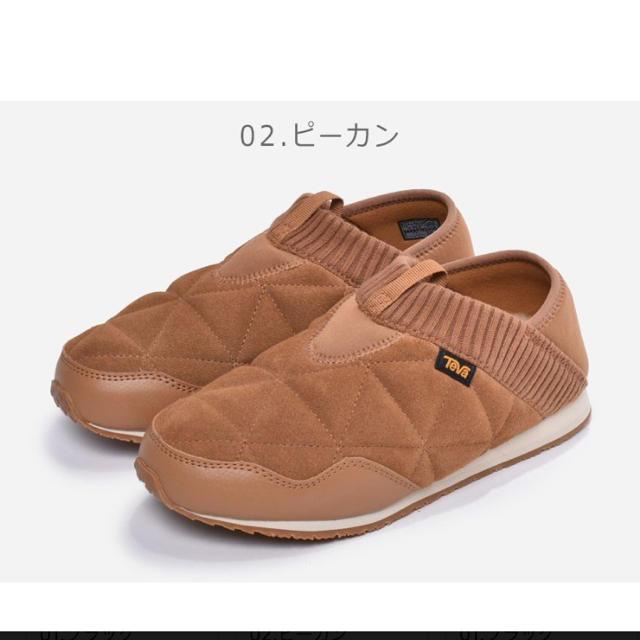 Teva(テバ)のteva スリッポン 未使用 レディースの靴/シューズ(スリッポン/モカシン)の商品写真