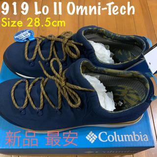 コロンビア(Columbia)の新品 最安コロンビア 919 Lo II Omni-Tech Size 28.5(スニーカー)
