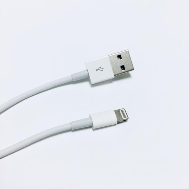 iPhone(アイフォーン)のiPhone 充電器 ケーブル スマホ/家電/カメラのスマホアクセサリー(iPhoneケース)の商品写真