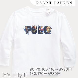 Ralph Lauren - 18m85cm  ラルフローレン 新作 ポロベア  ロンt