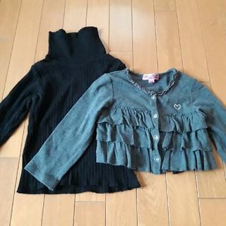 マザウェイズ(motherways)の子供服 カーディガン マザウェイズ 110cm 黒ハイネック長袖Tシャツ(カーディガン)