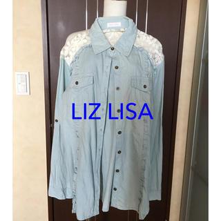 LIZ LISA - リズリサ   ダンガリーシャツ