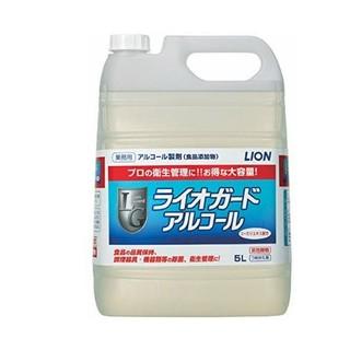 ライオガードアルコール アルコール除菌剤 5L