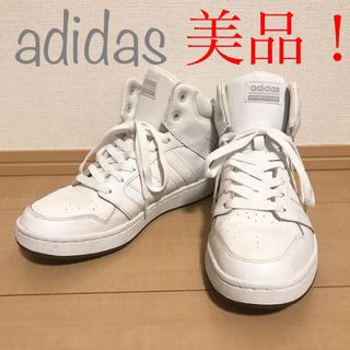 adidas - アディダス メンズスニーカー 白 クラウドフォーム ネオビッグタン CG5719
