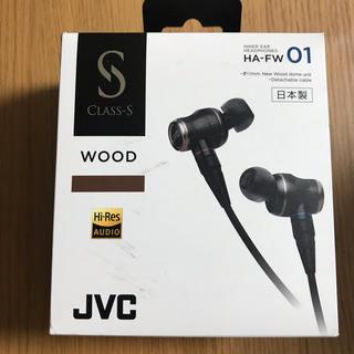 ビクター(Victor)のJVC HA-FW01(ヘッドフォン/イヤフォン)