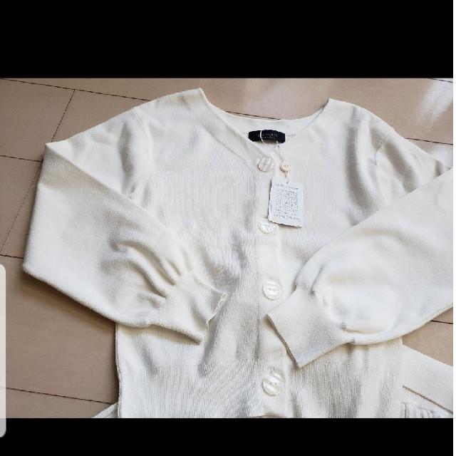 JUSGLITTY(ジャスグリッティー)の新品 ジャスグリッティー ニット カーディガン セットアップ スカート プリーツ レディースのレディース その他(セット/コーデ)の商品写真
