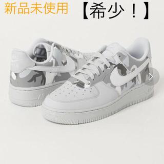 ナイキ(NIKE)の【新品】レア NIKE air force 1(スニーカー)