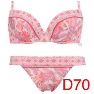 トリンプ(Triumph)の値下げ‼️トリンプ  ドレス D70Mセット(ブラ&ショーツセット)