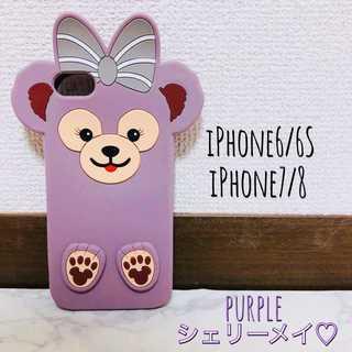 シェリーメイ シリコン iPhone 可愛い♡