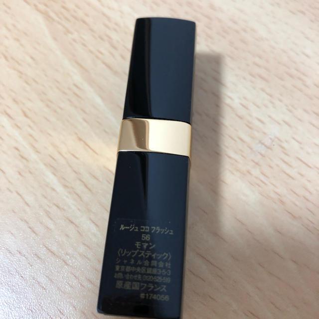 CHANEL(シャネル)のシャネル ルージュ ココ フラッシュ 56 モマン コスメ/美容のベースメイク/化粧品(口紅)の商品写真